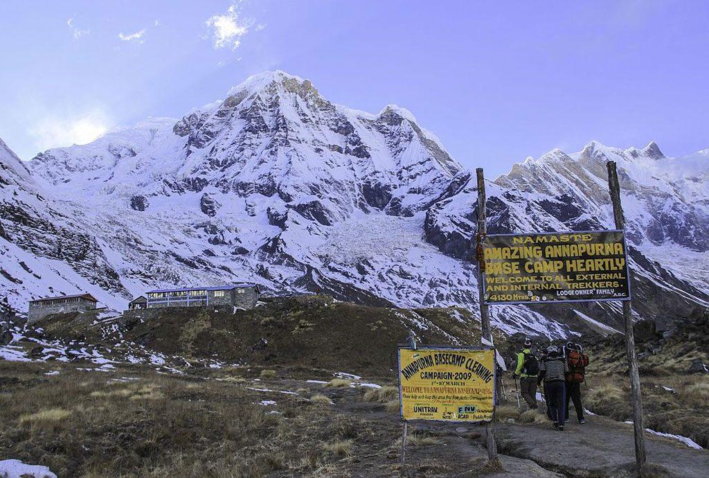 Annapurna Base Camp Trek 8 Days